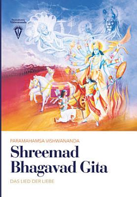 Shreemad Bhagavad Gita PDF