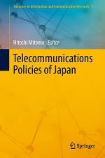 Telecommunications Policies of Japan