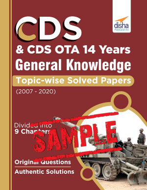 Free Sample Cds Cds Ota 14 Years General Knowledge Topic Wise Solved Papers 2007 2020