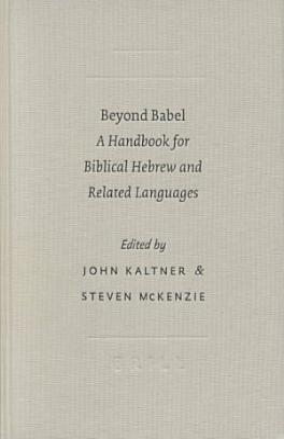Beyond Babel PDF