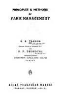Principles   Methods of Farm Management PDF