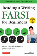 Reading and Writing Farsi for Beginners