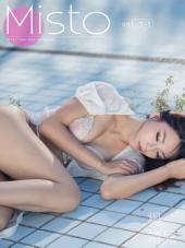 Misto Vol.3-1 楊靖兒【性感尤物身體解放】