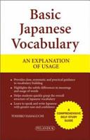 Basic Japanese Vocabulary Book PDF