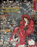 Hell Courtesan (1865) - Kawanabe Kyosai - Notebook/Journal: College Ruled - 300 Blank Pages - 8x10 Inches