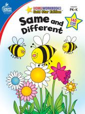 Same and Different, Grades PK - K