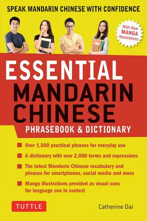 Essential Mandarin Chinese Phrasebook   Dictionary