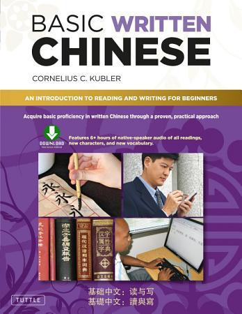Basic Written Chinese PDF