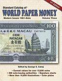 Standard Catalog of World Paper Money Modern Issues 1961 2005 PDF