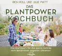 Das Plantpower Kochbuch PDF