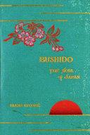 Bushido  the Soul of Japan PDF