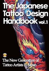 The Japanese Tattoo Design Handbook: Volume 1
