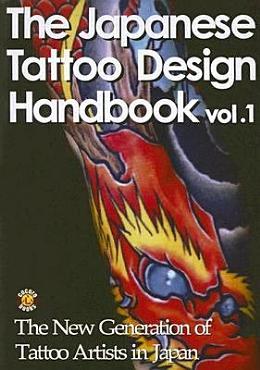 The Japanese Tattoo Design Handbook PDF