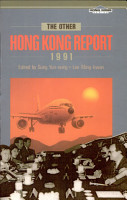The Other Hong Kong Report 1991 PDF