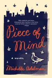 Piece of Mind  A Novel PDF