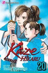 Kaze Hikaru: Volume 20