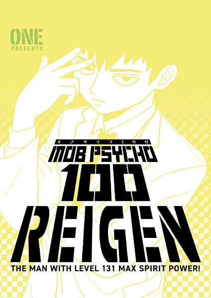 Download Mob Psycho 100  Reigen Book