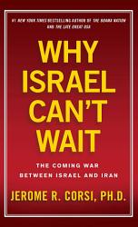 Why Israel Can T Wait Book PDF