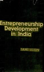 Entrepreneurship Development In India Book PDF