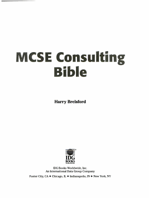 MCSE Consulting Bible PDF