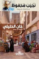 Khan al Khalili PDF