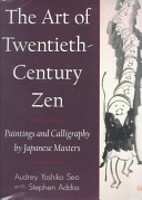 The Art of Twentieth Century Zen PDF