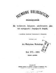 Przewodnik bibliograficzny PDF