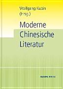 Moderne chinesische Literatur PDF