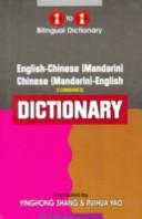 English-Chinese (Mandarin) & Chinese (Mandarin)-English One-to-One Dictionary