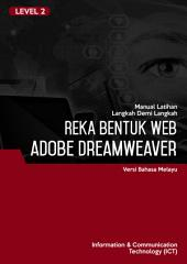 ADOBE DREAMWEAVER CS6 LEVEL 2 (MALAY)