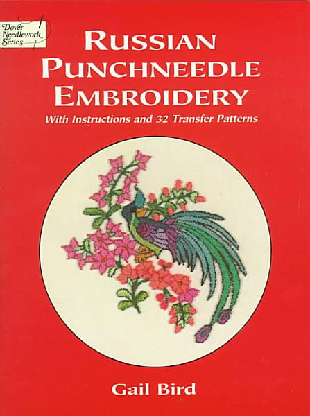 Russian Punchneedle Embroidery PDF
