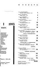 Sever PDF