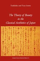 The Theory of Beauty in the Classical Aesthetics of Japan PDF