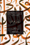 Introduction to Islamic Creed