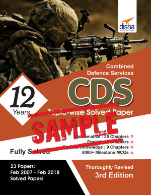 FREE SAMPLE  CDS 12 Years Mathematics  English   General Knowledge Topic wise Solved Papers  2007 2018    3rd Edition PDF
