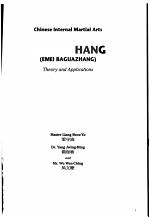 Baguazhang