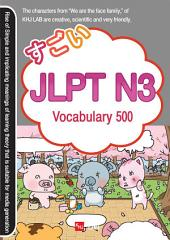 Sugoi Japanese JLPT N3: Vocabulary 516