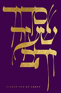 Siddur Sha ar Zahav Book
