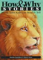 How   why Stories PDF