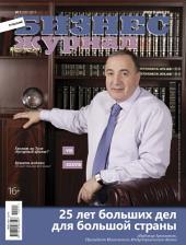 Бизнес-журнал, 2015/11: Тульская область