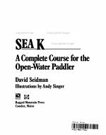 The Essential Sea Kayaker PDF