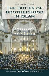The Duties Of Brotherhood In Islam Book PDF