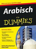 Arabisch f  r Dummies PDF