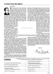 The Yoke Book PDF