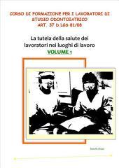 Corso di formazione per i lavoratori di studio odontoiatrico - art. 37 D.lgs 81/08: Volume 1