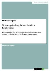 """Normbegründung beim ethischen Relativismus: Kleine Analyse des """"Unzulänglichkeits-Einwandes"""" von Günther Patzig gegen den ethischen Relativismus"""