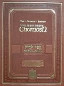 The Gutnick Edition Chumash