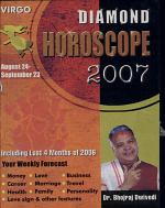 Diamond Horoscope 2007- Virgo