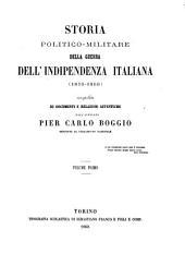 Storia politico-militare della guerra dell'indipendenza italiana, 1859-1860