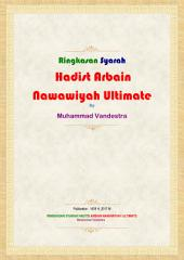 Kitab Ringkasan Syarah Hadits Arbain Nawawiyah Ultimate